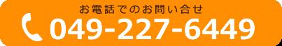 049-227-6449
